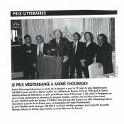 Prix Méditerranée décerné à A. Chouraqui, avril 1995