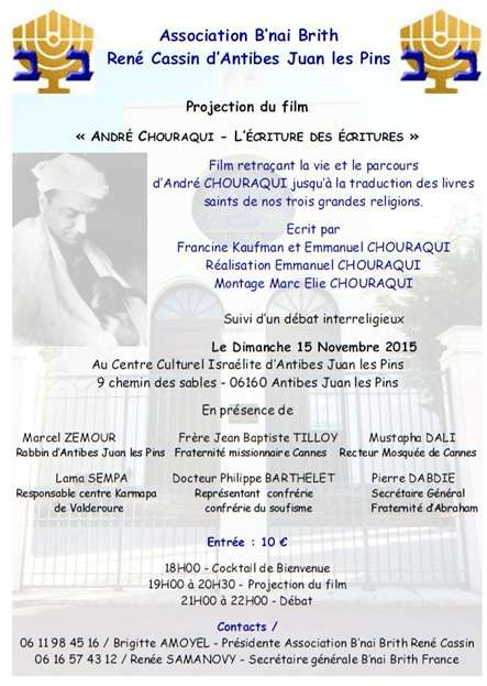 Andre_Chouraqui_film_projection_Antibes