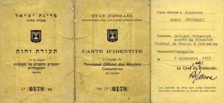 Carte d'identité, 1958. Carte d'identité de service comme délégué permanent de l'Alliance Israélité Universelle.