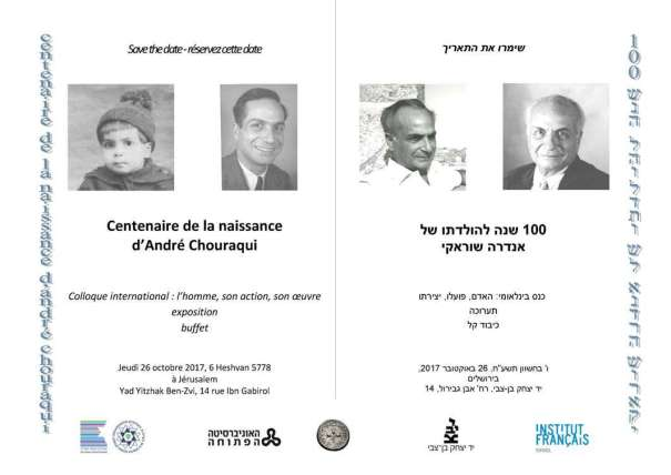 save the date colloque Chouraqui_Page_1