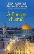 A-l-heure-d-Israel.jpg