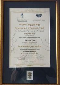 Attestation héroïsme juif short